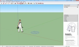 SketchUp для Windows 8.1